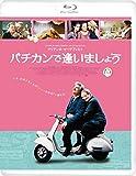 バチカンで逢いましょう [Blu-ray] image
