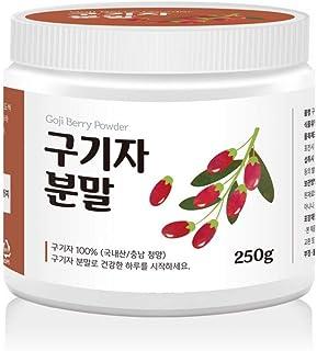 GoodDay Goji Berry Powder 250g bottle, Product of Korea 枸杞子 구기자