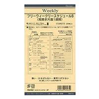 レイメイ藤井 ダ・ヴィンチ システム手帳聖書サイズ(6穴)リフィル フリーウィークリースケジュールB