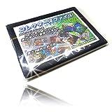 【Piece of peace product】 チョコシール 用 コレクターズ ファイル コレクション ブック バインダー ケース B5 サイズ 240枚 収納 (ネイビーブルー)