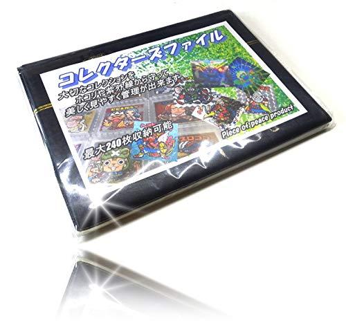 Piece of peace product チョコシール コレクターズ ファイル コレクション バインダー (ネイビー)