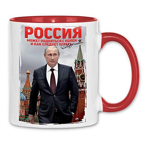 Royal Shirt rs32 Tasse Putin Anzug | Präsident Moskau Roter Platz Russland maskulin, Farbe :White - Red
