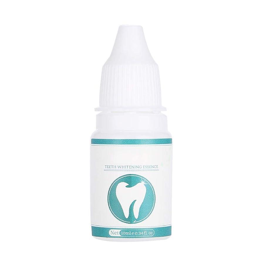 リマ画像セッション歯のホワイトニングエッセンス10ml歯のホワイトニングエッセンスパウダー口腔衛生クリーニングプラーク汚れ除去