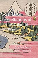 Hokusai 53 Stations of the Tōkaidō 1802