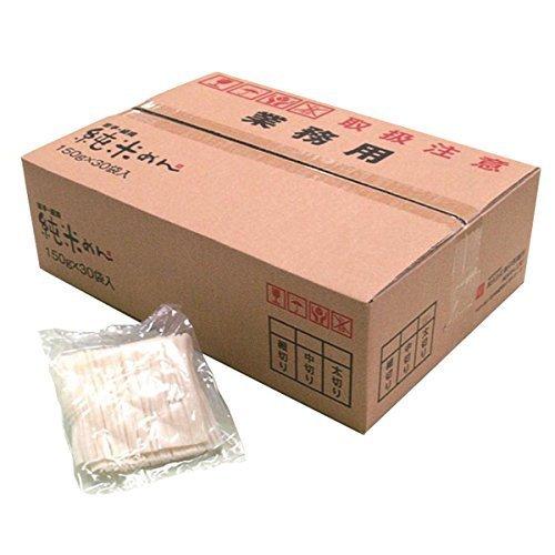 業務用 純米めん (中) 30食入り×3ケース 兼平製麺所 アレルギーをおもちの方へ、米粉使用!お米のめんです。