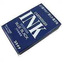 プラチナ萬年筆 デスクペン用インク ブルーブラック SPSQ-400#3 00043068 【まとめ買い5個セット】