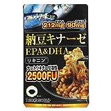 納豆キナーゼ+EPA&DHA 30日分 54g(450mg×120粒)