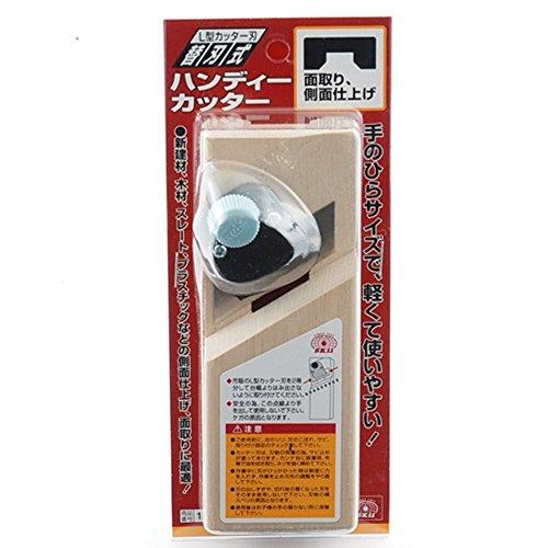 SK11ハンディカッター面取り作業用替刃式溝巾21mm120g