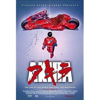 Amazon Com Akira Movie Poster Us Version 24x36 Posters Prints