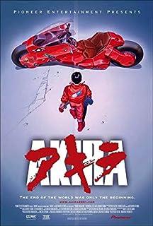 Kopoo Akira Poster Movie Poster, 24x36