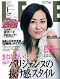 LEE (リー) 2010年 01月号 [雑誌]