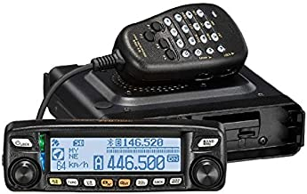 Yaesu Original FTM-100DR 144/430 C4FM Digital / FM Analog Dual Band Transceiver
