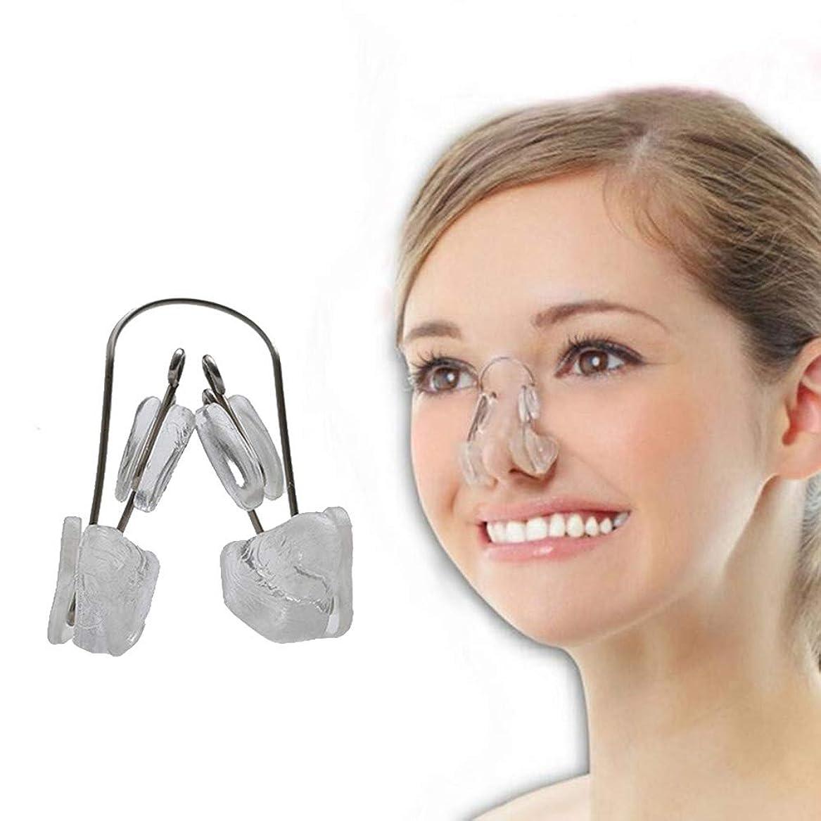 普通にテロリスト放射能Lindexs ないノーズアップピン ノーズアップピン 美鼻クリップ 鼻高く 鼻筋 矯正 (クリア)