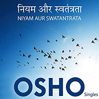 Niyam Aur Swatantra (Hindi) cover art