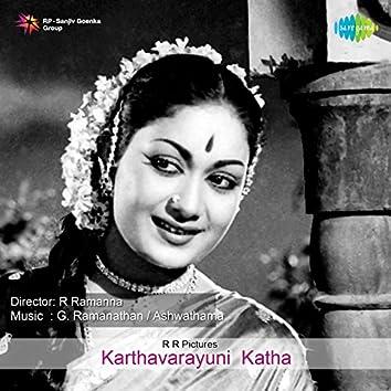 Karthavarayuni Katha (Original Motion Picture Soundtrack)
