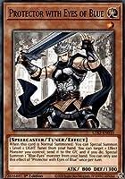 遊戯王 LDS2-EN010 青き眼の護人 Protector with Eyes of Blue (英語版 1st Edition ノーマル) Legendary Duelists Season 2
