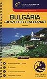 Bulgaria Atlas W/Coastal Detail