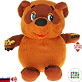 Winnie The Pooh Soviet Cartoon Character Phrases and Songs in Russian Talking Toy Stuffed Animal