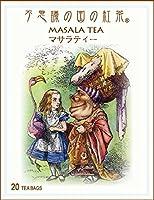 マサラティー MASALA TEA