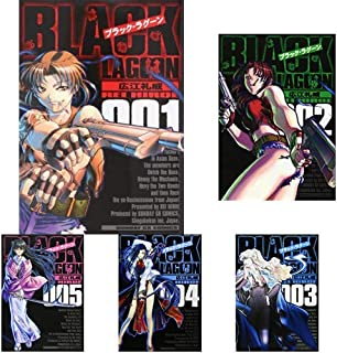 BLACK LAGOON 1-11巻 新品セット