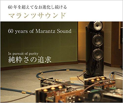 marantz(マランツ)『HD-DAC1/FN』