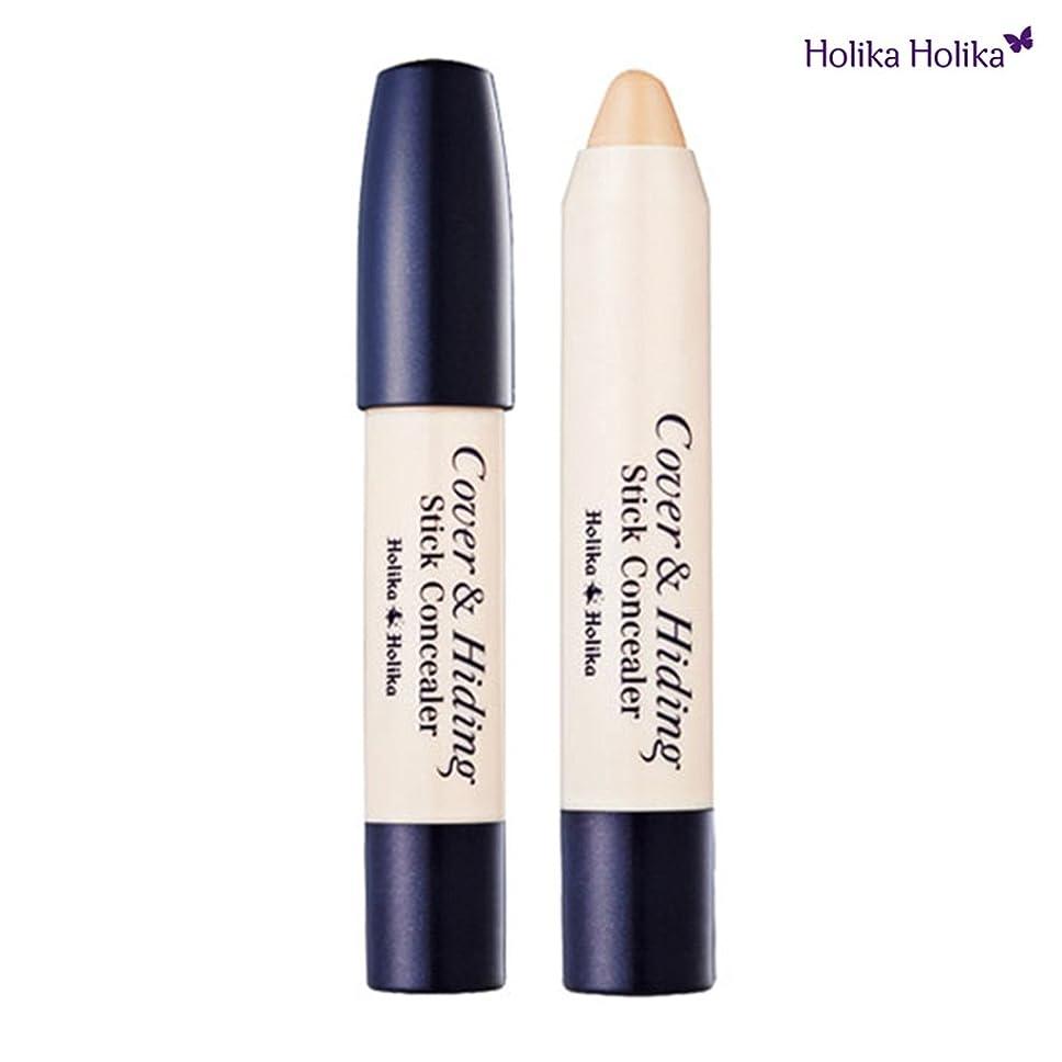 ロシア厄介な平均(Holika Holika ホリカホリカ) Cover & Hiding Stick Concealer カバー&ヒディング スティック コンシーラー 01号ライトベージュ