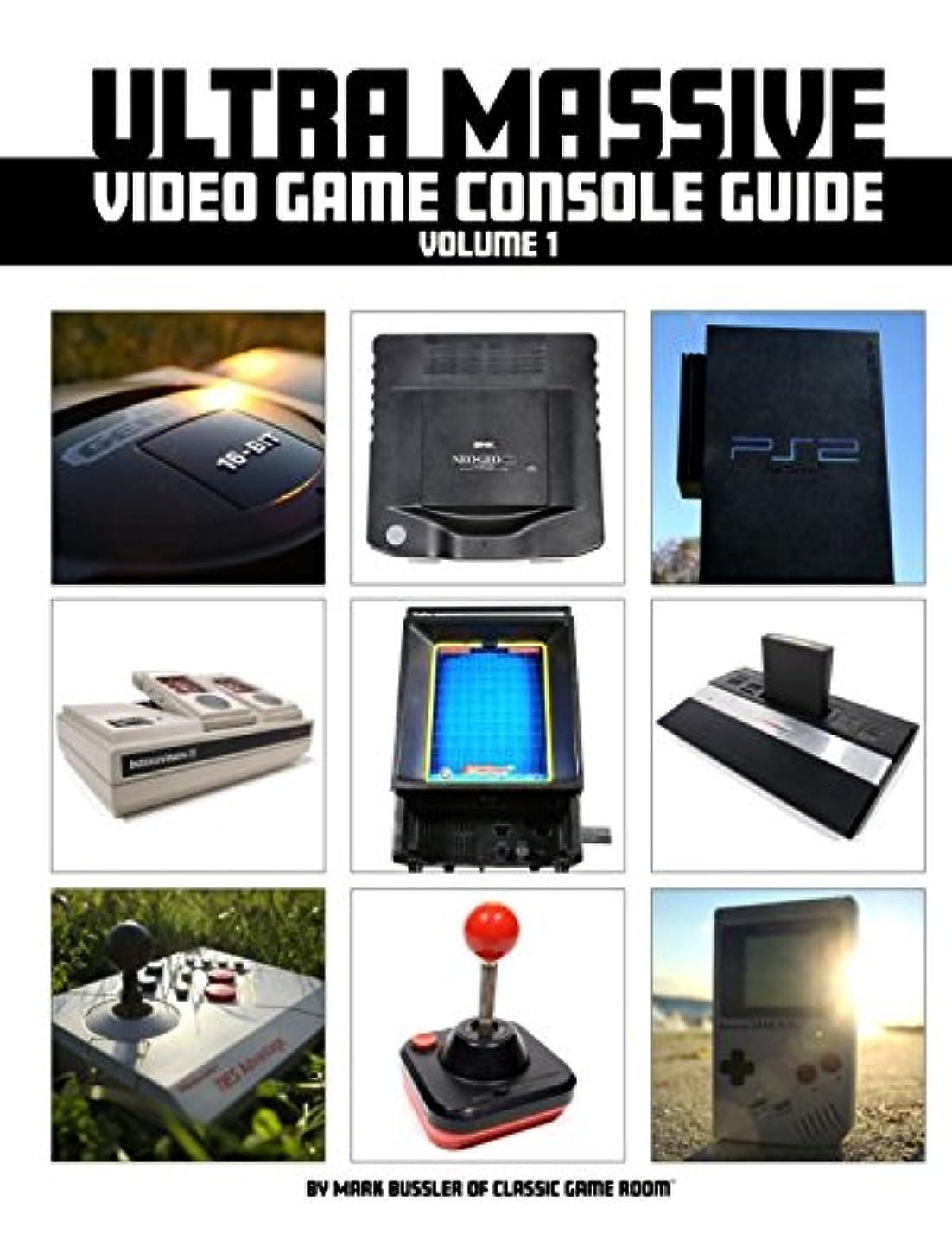 夢中自然アクティビティUltra Massive Video Game Console Guide Volume 1