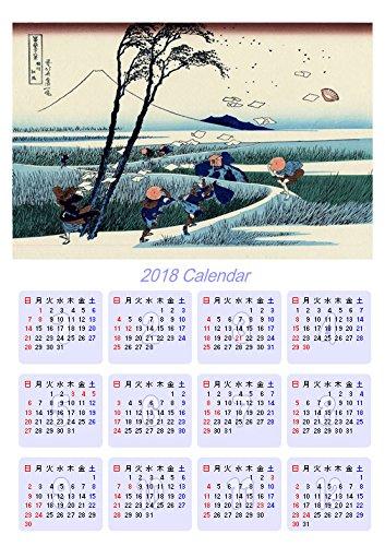 浮世絵 カレンダー 2019年度版 UCAL-4008 葛飾北斎 - 駿州江尻