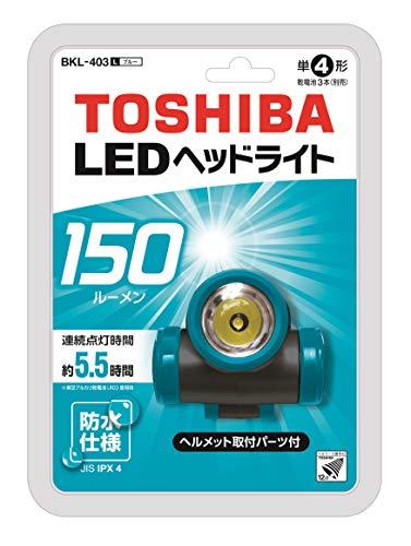 東芝LEDヘッドライトBKL-403(L)ブルー