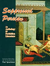suppressed الفارسي: منتج ً ا anthology من حظر literature (bibliotheca iranica: سلسلة literature) (باللغة الإنجليزية ، الفارسي و الفارسي إصدار)