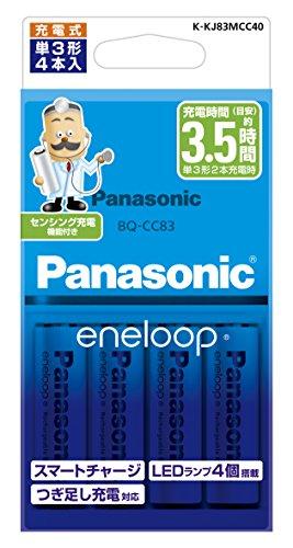 パナソニック エネループ 充電器セット 単3形充電池 4本付き スタンダードモデル K-KJ83MCC40