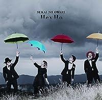 Sekai No Owari - Hey Ho [Japan LTD CD] TFCC-89600 by Sekai No Owari