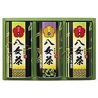 八女銘茶セット 149-057K 【お届け不可地域:北海道・沖縄・離島】