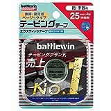 バトルウィン テーピングテープ E25FB