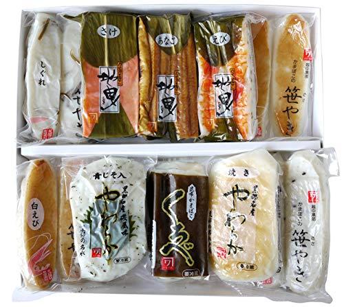 生地蒲鉾 かまぼこ 10種 詰め合わせ(MS-10) 富山のかまぼこ