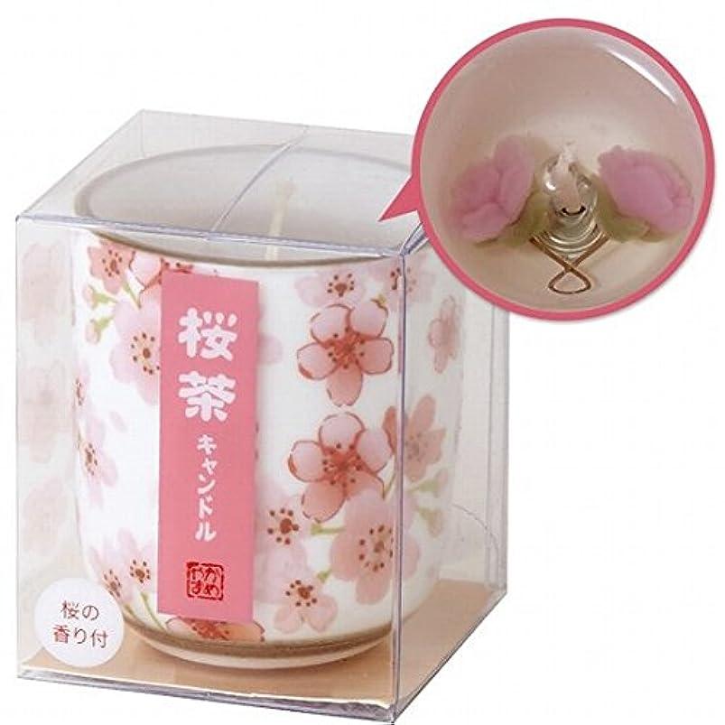 葉を拾うメルボルン押し下げるカメヤマキャンドル(kameyama candle) 桜茶キャンドル(小)