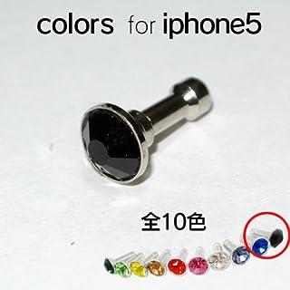 【全10種】スマホピアス イヤフォンジャックアクセサリー イヤホンジャックアクセサリー iphone5s galaxy ipad mini などに対応 (ブラック)