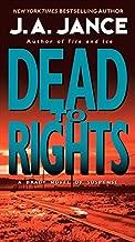 حقوق الإنسان (جوانا برادي ميستريز)