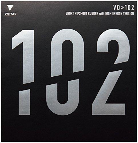 ヤマト卓球 ヴィクタス VO102 2 ブラック 1個