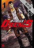 OREN'S 1【期間限定 無料お試し版】 (ヤングチャンピオン・コミックス)