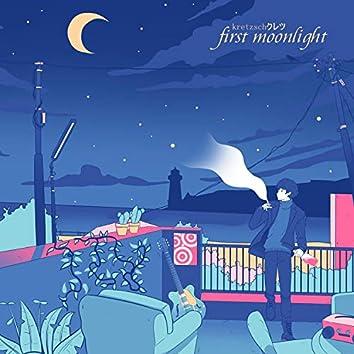 first moonlight