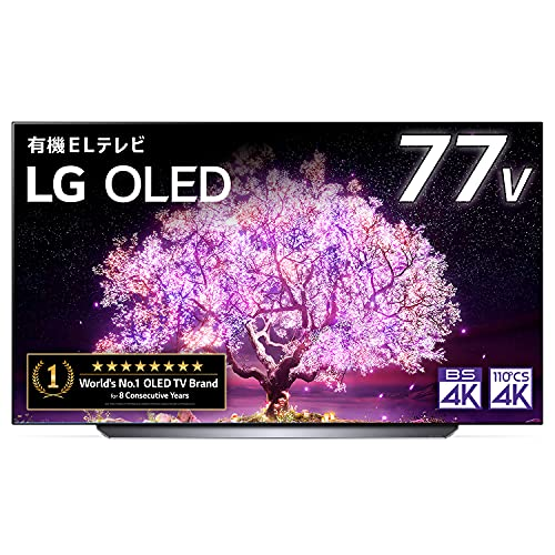 LG77型4Kチューナー内蔵有機ELテレビOLED77C1PJBAlexa搭載2021年モデル