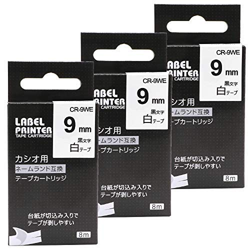 Airmall カシオ ラベルライター ネームランド テープ 9mm 白地黒文字 XR-9WE CASIO互換テープカートリッジ 3個セット