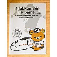 リラックマ &TSUBAME 九州新幹線クリアファイル