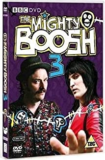 The Mighty Boosh - 3