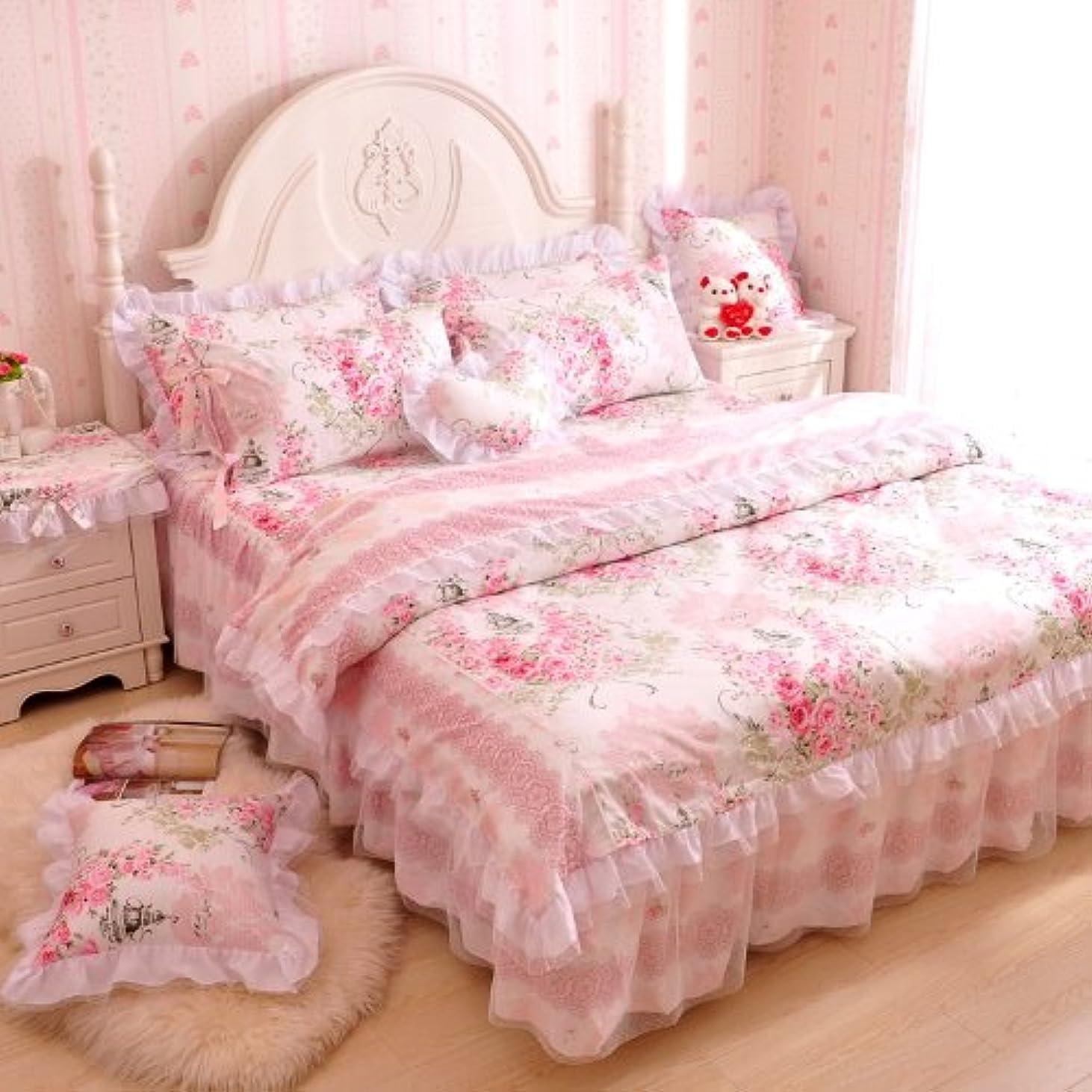 瀬戸際求めるアリピンク姫系韓風 フリルデザイン 布団カバー ベッドスカート 枕カバー3点セット