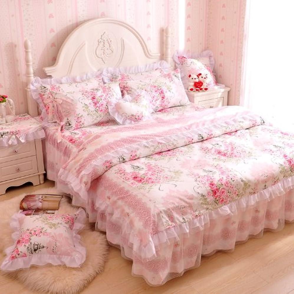 抑圧するシュガー愛人ピンク姫系韓風 フリルデザイン 布団カバー ベッドスカート 枕カバー3点セット