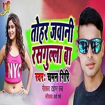 Tohar Jawani Rasgulla Ba - Single