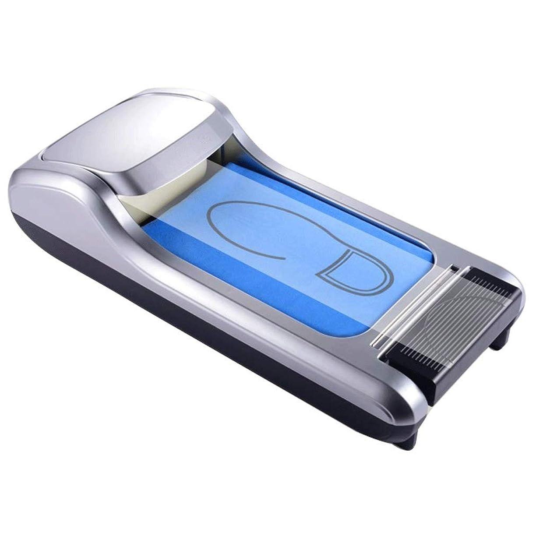 年齢敬礼ストライプ靴カバーマシンリビングルームホーム自動使い捨て靴フィルムマシン新スタイルオフィススマートフットカバーラミネート機 (Color : Silver)