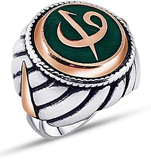 خاتم فضة 925من عتيق للرجال ، Atiq-074-12
